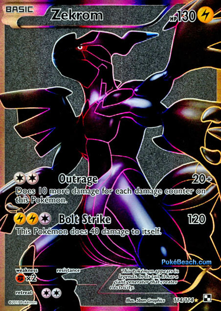 Tornadus Emerging Power Ep 89 98 Card Of The Day