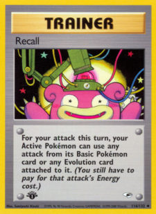 recall-gym-heroes-116