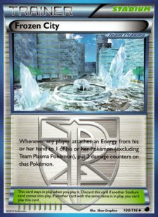 frozen city plasma freeze plf 100