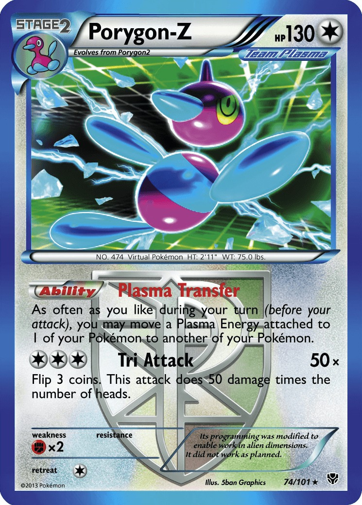 Set's Out! – A Look at Plasma Blast