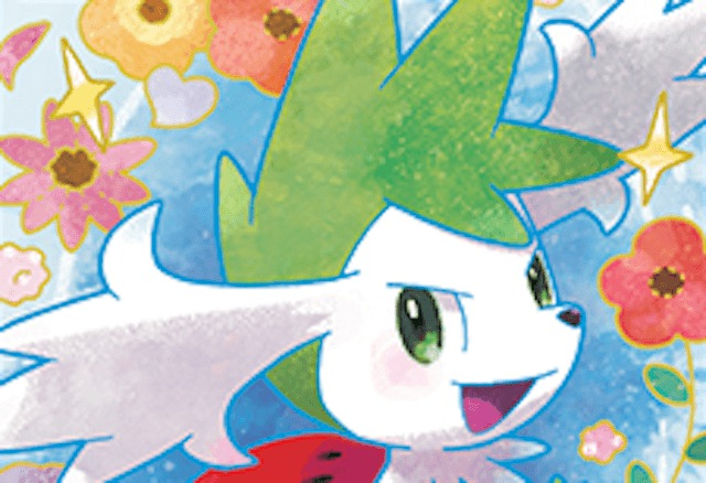shaymin ex shiny collection artwork
