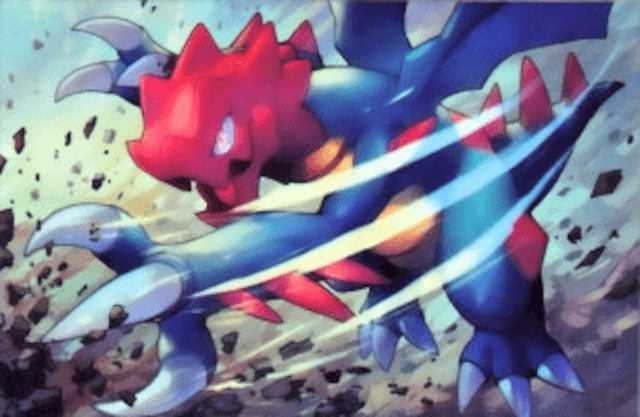 druddigon wild blaze artwork