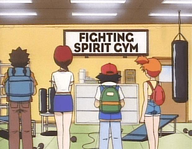 fighting spirit gym