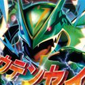 """Ray G. Biv"" – Nine Different Builds of Mega Rayquaza-EX"