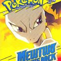 """""""Mewtwo Strikes Flint"""" – How I Found the """"True Form"""" of Mew Box, the Catcher-Less Junior Top 4 List, and a Comparison to Henry Brand's Masters Winning List"""