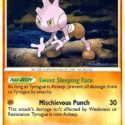 Tyrogue (HeartGold & SoulSilver HS 33) – Card of the Day