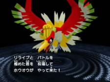 ho-oh pokemon colosseum